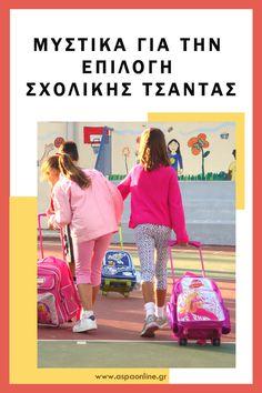 Μυστικά για την επιλογή σχολικής τσάντας Keep It Cleaner, Thankful, Teaching, School, Blog, Kids, Therapy, Young Children, Boys