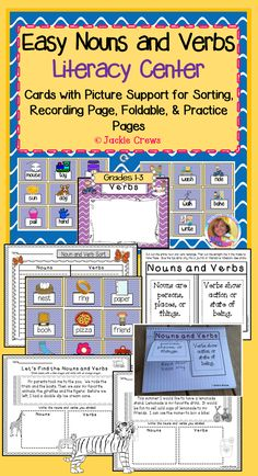 This fun noun/verb literacy center has word cards with picture support for sorting, a recording page, a foldable, sorting mats and practice page. Kids have fun sorting the cards but they can also be used to place around the room and have kids hunt for them and write them on the recording sheet.  Teachers can differentiate this activity. It can be used as a word-wall pocket sort, a read-the-room activity, intervention tool or a desk activity with the sorting mats.