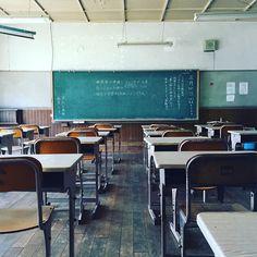 #学校 #教室 #懐かしい