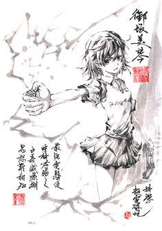 Misaka Mikoto · To Aru Kagaku no Railgun