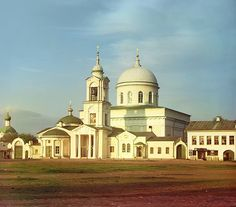Nativity of Christ Cathedral, Rzhev by Sergei Mikhailovich Prokudin-Gorskii