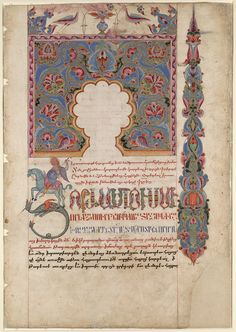 """Illumination from an illustrated Յայսմաւուրք (Synaxary), seventeenth century. Page 2. Near East Section, African and Middle Eastern Division, Library of Congress (019.00.00) Online Exhibition - """"To Know Wisdom and Instruction"""": The Armenian Literary Tradition at the Library of Congress 