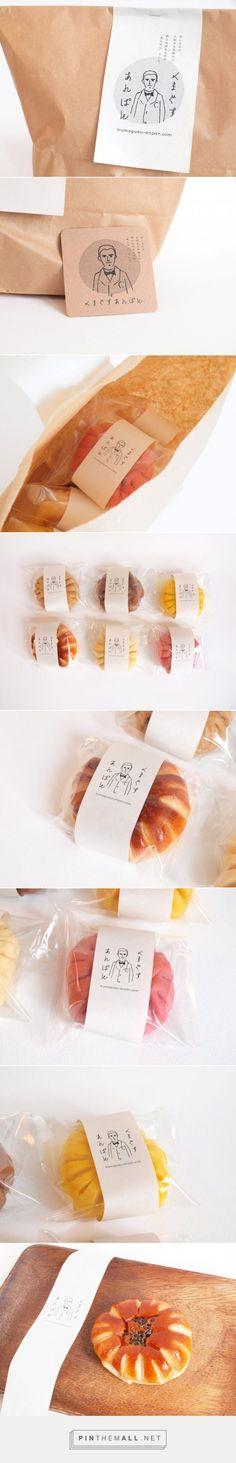 お花の形をした可愛くて美味しい和歌山の「くまぐすあんぱん」 – Kawacolle かわいいデザインのコレクションサイト curated by Packaging Diva PD. something yummy to eat.