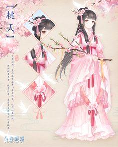 Nikki - Hanfu style
