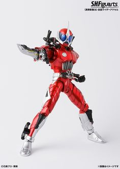 S.H. Kamen Rider Toys, Buy Toys, Mighty Morphin Power Rangers, Rocky Balboa, Wwe Womens, Street Fighter, Godzilla, Kids Toys, Action Figures