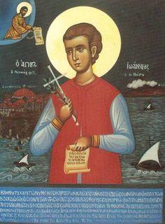 Το Μακεδονικό: Ο Άγιος Νεομάρτυς Ιωάννης ο ράπτης από τη Θάσο (20...