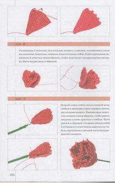 Схемы Супер. Елена Вирко- Уникальный букет   biser.info - всё о бисере и бисерном творчестве