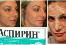 Пилинг аспирином с потрясающим эффектом: всего 1 ингредиент очистит вашу кожу от загрязнений и высыпаний