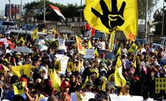 The Rabi'a sign Body Gestures, Dutch Language, Human Rights Watch, Catholic University, Malala Yousafzai, Islamic Studies, Muslim Brotherhood, National Symbols, Activists