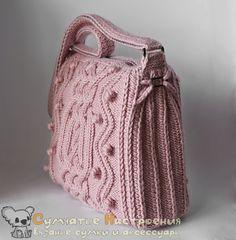 Купить сумочка зимняя вязаная араны косы ROSY HAZE - сумка вязаная, Авторский дизайн