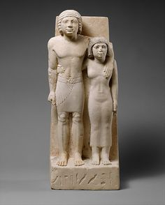 The Royal Acquaintances Memi and Sabu Period: Old Kingdom Dynasty: Dynasty 4 Date: ca. 2575–2465 B.C. Geography: probably from el-Giza, Western Cemetery; Country of Origin Egypt, Memphite Region Medium: Limestone, paint