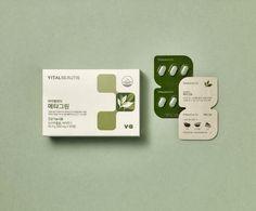 '건강기능식품 구매자 61% 구입 전 제품 정보 탐색', 안전성 인증 받은 원료가 인기 | Daum 뉴스 Medical Packaging, Cosmetic Packaging, Box Design, Layout Design, Packging Design, Bullet Journal Inspiration, Cool Designs, Medicine, Branding