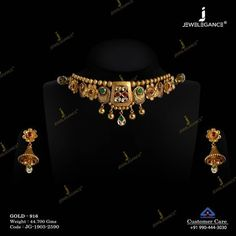 Get In Touch With us on Antique Jewellery Designs, Gold Jewellery Design, Gold Jewelry Simple, Gold Necklace, Necklace Set, Bangles, Chokers, Touch, Gold Set