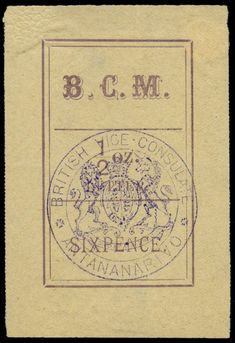 Great Britain Post in Madagascar, SG 1a 6d. (½ oz.) magenta, handstamp in VIOLET, without control line, fine unused showing hollow stop after B, with delightful crisp handstamp. Trivial hinge thins and adhesion from previous mounting on reverse, neither affecting fresh appearance. SG 1a, £2750