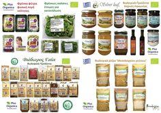 Ελληνικά βιολογικά προϊόντα  Βιολογικά και Παραδοσιακά προϊόντα εκλεκτής ποιότητας! Φρέσκιες σαλάτες, φρέσκα φύτρα, φρέσκα φρούτα, λαχανικά,  δημητριακά, σπόροι, όσπρια, ρύζι, αλεύρι ζέας, ζυμαρικά ζέας,  ελιές καλαμών & πράσινες, λάδι, πάστες ελιάς, ξύδι, αλάτι Μάνης & Μεσολογγίου, μέλι ελάτης  και φασκόμηλου, ταχίνι ολικής άλεσης σε πετρόμυλο