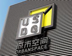 """概念关键词:集团缩写、无限空间、空间演绎、前瞻设计1、从原有城市空间印章平面的方形提升出立体的方块造型,延续原有的视觉核心;2、用前瞻的视觉演绎""""城市空间""""全新的视觉体系,用上升的箭头提炼出城市空间 集团的""""无限空间"""",同时表达出规划建筑的行业属性。3、把""""城市空间""""传播的信息放置品牌视觉核心中,达到传播最大化,同时给品牌 的延展带来无限的空间,在未来的品牌植入中带来非常精彩的演绎。4、前沿的视觉风格给""""城市空间""""带质的提升,在同行业中脱颖而出,也符合当今 国际前沿设计的视觉趋势,成就一个全…"""