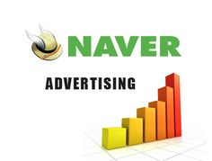 Naver Posts Strong Profits in First Quarter Search Engine Advertising, Search Engine Marketing, Advertising Campaign, Ads, Google Master, Youtube Advertising, Online Digital Marketing, Tv Commercials, How To Look Better