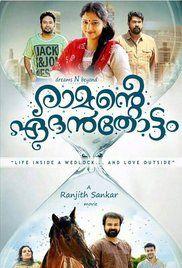 Awesome Ramante Edenthottam New Malayalam Movie Watch Online Free Zee Com RamanteEdenthottam