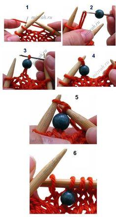 adding beads to knitting