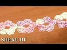 http://sheru.ru Этот урок посвящен вязанию красивых и нежных цветочков на пять лепестков. Последовательное вязание этих цветов создает простой и необычный шн...