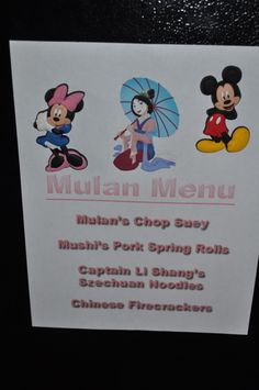 Disney Mulan movie and dinner night menu. This blog also has menus for other Disney movies.
