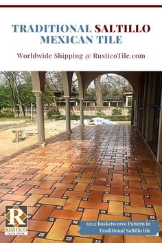 This outdoor patio features 6x12 inch Saltillo tile rectangles with 2x2 decorative Talavera tiles. The 2-tile combination creates the Basketweave tile pattern. Both Saltillo & Talavera are handmade Mexican tiles that can be found in indoor and outdoor spaces worldwide. In fact, Saltillo flooring is also known to be one of the most durable forms of terracotta floor tile. Like this look for your outdoor patio decor? Get it shipped from the pros at RusticoTile.com Basket Weave Tile, Terracotta Floor, Floors And More, Spanish Tile, Architectural Features, Rustic Style, Patio, Outdoor, Outdoors