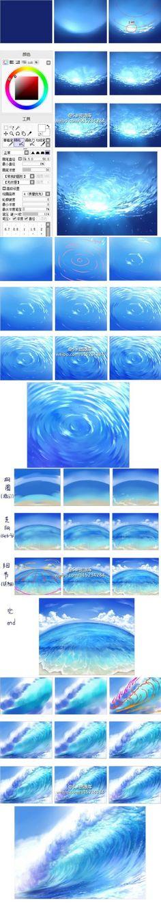 sai-喷枪-水的画法