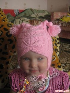 images attach c 6 90 805 Baby Sweater Patterns, Baby Hat Knitting Pattern, Baby Hats Knitting, Crochet Baby Hats, Knitted Hats, Knitting Patterns, Knit Baby Dress, Kids Hats, Baby Sweaters