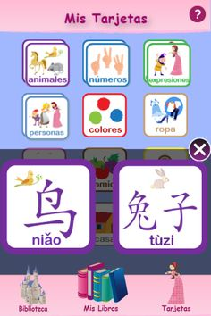 Me Divierto en Chino: Our app to help spanish-speaking kids learn Chinese