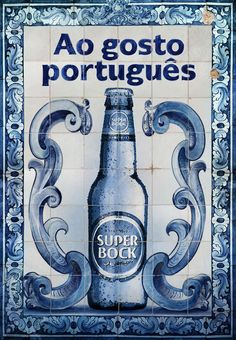Super Bock poster. Not a real panel of tiles.