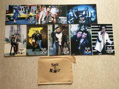Sid And Nancy, Sad, Baseball Cards, Film, Movie, Film Stock, Cinema, Films