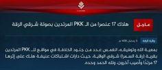 تنظيم الدولة: مقتل 17 عنصرا لغضب الفرات شرقي الرقة