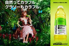 Mika Ninagawa's Charming World