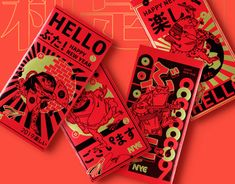 Chinese Design, Asian Design, Chinese Style, Envelope Design, Red Envelope, Graph Design, Print Design, New Year Illustration, Flat Illustration