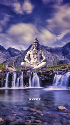 Download the Scottish Summer Shiva Phone Wallpaper at pyaare.com - Positively Present