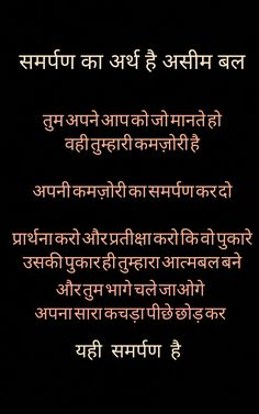 valentine quote in hindi