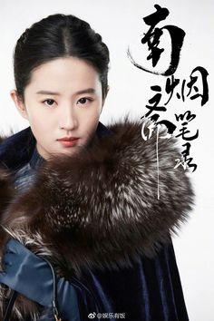Poster nhân vật Lục Mạn Sênh do Lưu Diệc Phi thủ vai trong drama Nam Yên Trai Bút Lục.