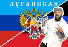 Лидер группы Limp Bizkit @freddurst сообщил, что команда согласилась провести концерты в #Донецк *е и #Луганск *е.