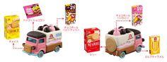 チョコボールに ミルクキャラメル! 森永のお菓子とトミカがコラボ!「ドリームトミカ No.148 おかしのくるま」(756円)が登場しますよ