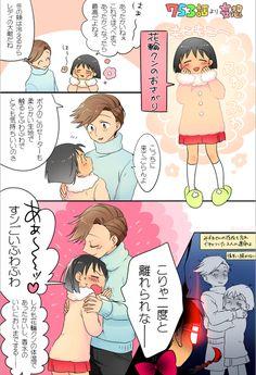Bare Bears, Doraemon, Shoujo, Anime Love, Pixel Art, Chibi, Author, Kawaii, Fan Art