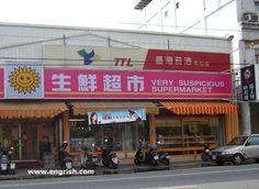 Best of Engrish very suspicious supermarket honesty sly