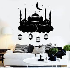 Vinyl Wall Decal Mosque Clouds Islamic Muslim Arabic Stickers (ig4382)