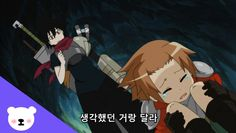 """Funny&Epic Anime Moment- """"IT'S ME LOL"""" [Review/Top/Recommend/Summary/Ref..."""