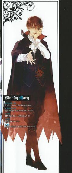 Bloody <3