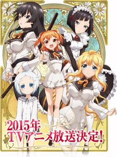"""Crunchyroll - """"I Was Kidnapped As a 'Sample Commoner' for a Princess School."""" Changes Cast for Anime"""