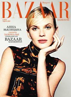 Anne V. for Harper's Bazaar Kazakhstan April 2015