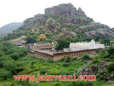 NANDIA TIRTH (RAJSTHAN)  Listen & Download Free Online Jain Bhajan www.jainvaani.com