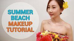 Korean Makeup : Summer Beach Makeup Tutorial by WishtrendTV  #wishtrend #summer #makeup #tutorial #seoul #korean #beach #wishtrendtv #youtube