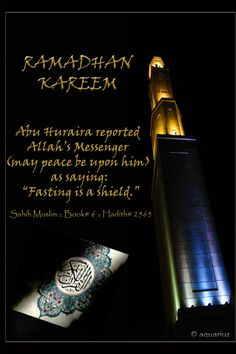 Ramadhan inspiration by ~asweetbuff on deviantART