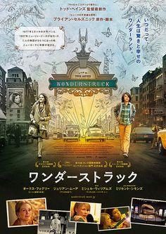 ワンダーストラック York, Film Posters, Classic Movies, Film Movie, Movie Quotes, Flyer Design, Film Festival, Drama, Japan